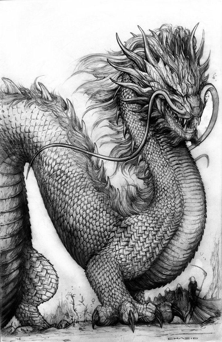 ☆ Ghost Dragon .:+:. By *ChuckWalton ☆