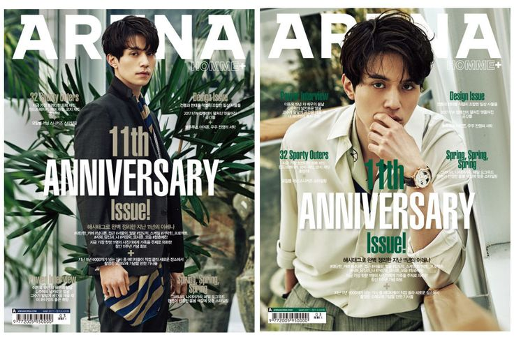 ARENA Homme Plus+ Korea Magazine March 2017 Goblin Lee Dong Wook 2 Random Cover