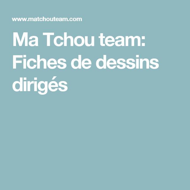 Ma Tchou team: Fiches de dessins dirigés