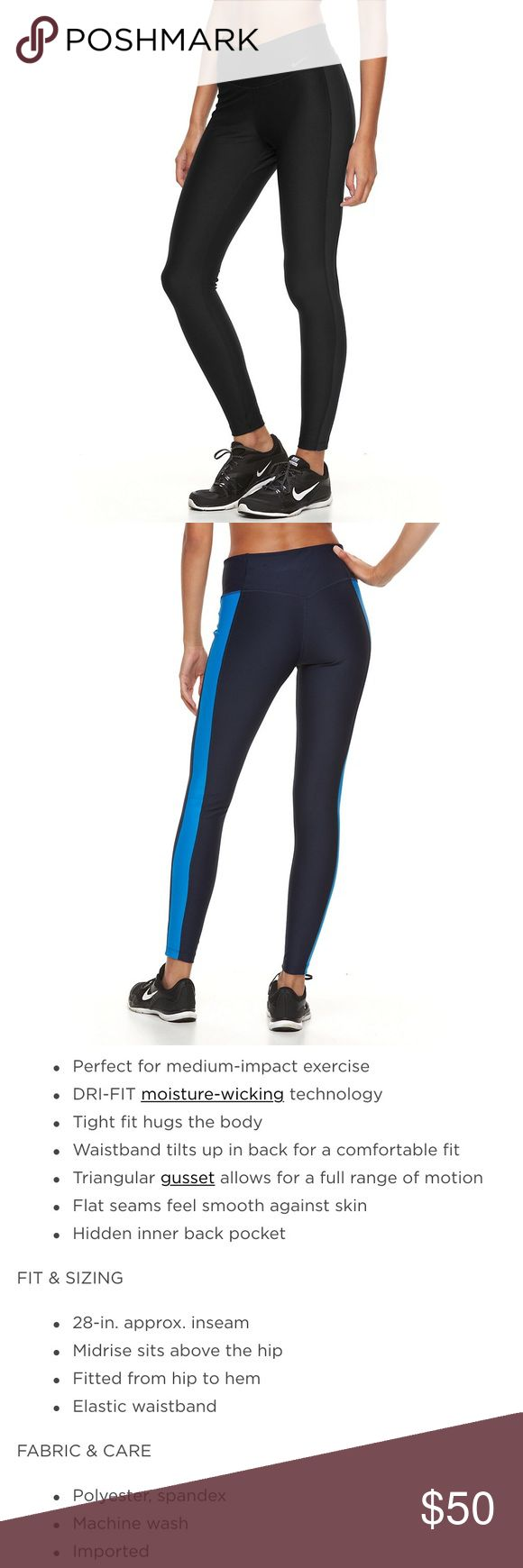NWT Nike Tight Fit Training Leggings 😍 New with tags! Nike Dri-Fit Tight Fit Women's Athletic Workout Leggings in color black with purple stripe down the side in size Small. 😍😍 Retail value $60 Nike Pants Leggings
