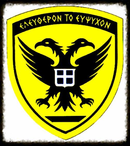ΓΕΣ Greek Army