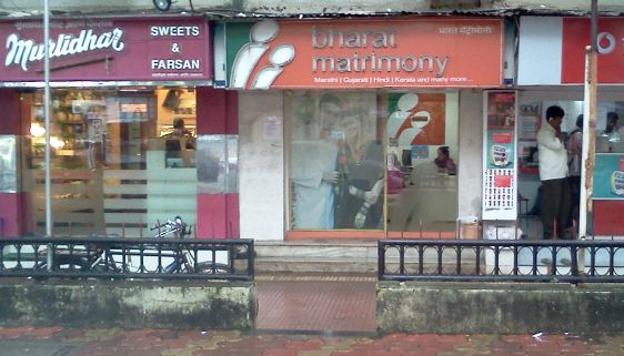 Bharat Matrimony Mumbai Branches