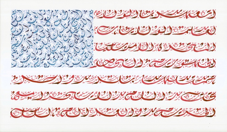 The American Flag  by Everitte Barbee Born in Nashville, Tennessee in 1988, Everitte recently finished his Scottish Masters in International Business and Arabic at the University of Edinburgh, Scotland. He currently lives in Beirut, Lebanon where he continues to research and develop his skills as a calligrapher and artist, as well as improving his Arabic language skills.