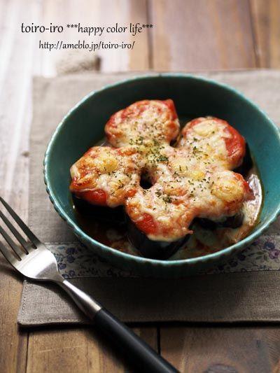 「蒸しナスのトマトチーズ焼き」:トイロ亭へようこそ♪簡単&おいしい!笑顔のレシピ:レシピブログ