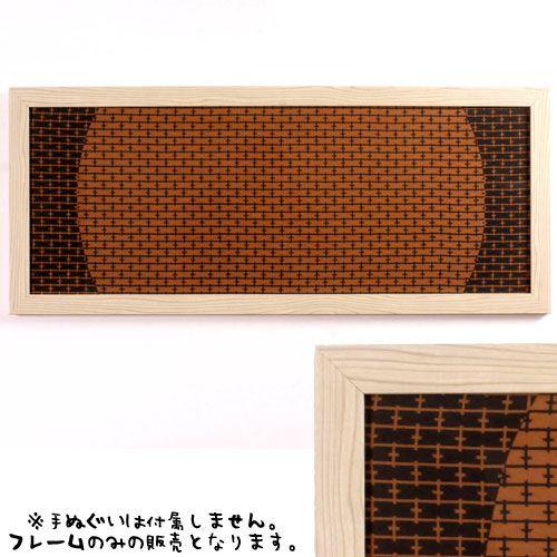 Art Tenugui Frame Through White