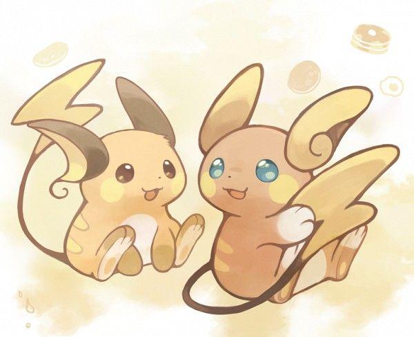 how to catch pikachu in pokemon sun