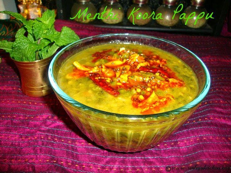 Sailaja Kitchen...A site for all food lovers!: Menthi Koora Pappu Recipe / Methi Dal Recipe / Menthi Kura Pappu