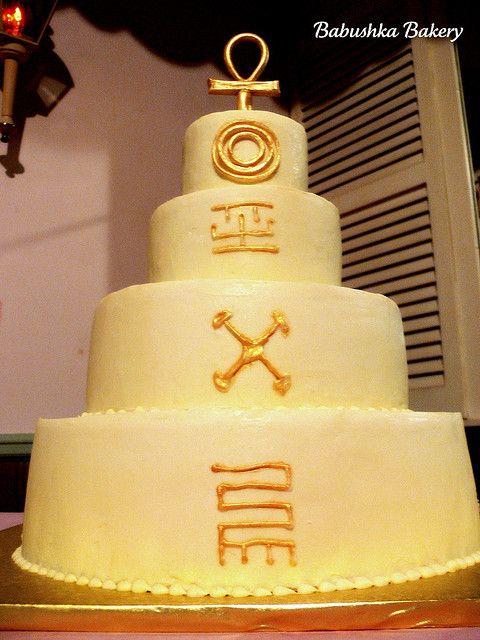 Egyptian Wedding Cake