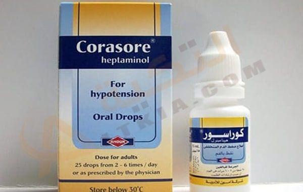 دواء كوراسور Corasore نقط وأقراص لعلاج ضغط الدم المنخفض الذي يؤدي في بعض الأوقات إلى الهبوط والإغماء ويكون هذا الدواء Hand Soap Bottle Soap Bottle Hand Soap