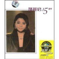 Teresa Teng - 15 Anniversary (2 CDs) - (WYQE)