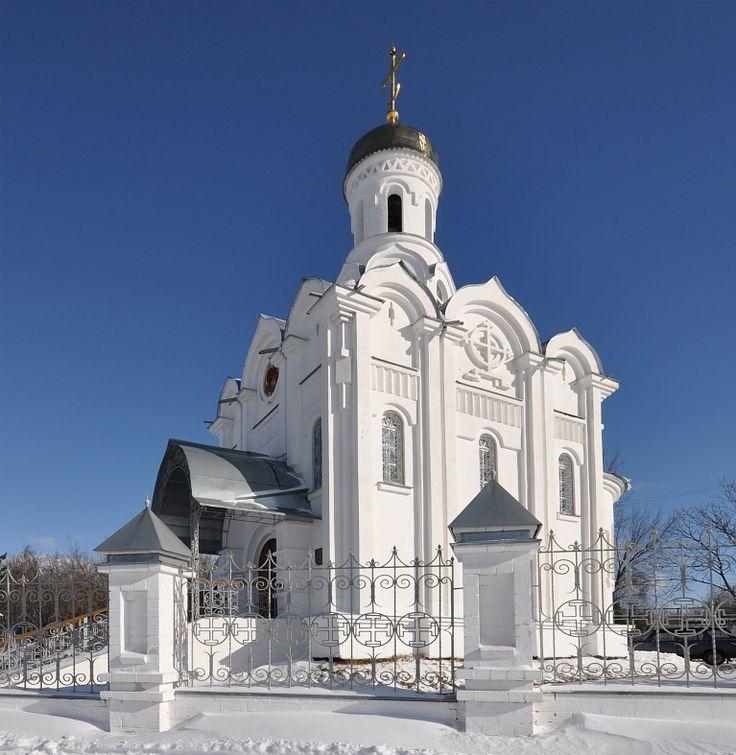 Ivanovo, Rusia foto.
