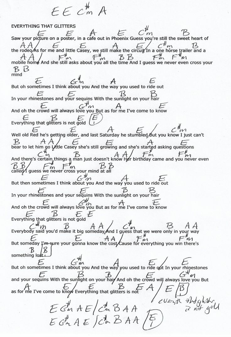Everything That Glitters Dan Seals Guitar Chord Chart in E REAL ...