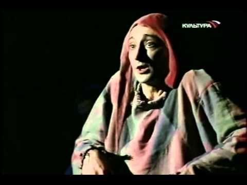 """Двенадцатая ночь Театр """"Мастерская Петра Фоменко"""" - YouTube"""