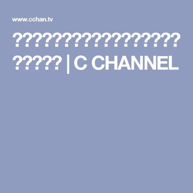 【大人カラーで作る!】パープルツイードネイル   C CHANNEL