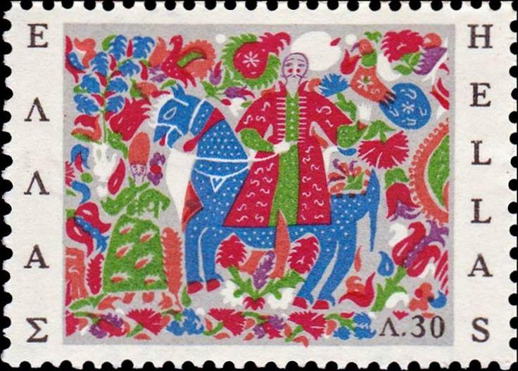 1966 Ελληνικά γραμματόσημα**Έφιππος σε κέντημα Τεμάχια : 6.000.000