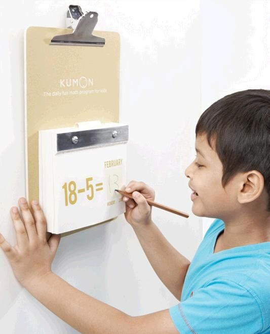 Kumon calendar cram in Indonesia has been distributed to children is too nice to talk about! (インドネシアの公文学習塾が子どもたちに配布したカレンダーが素敵すぎると話題に!)