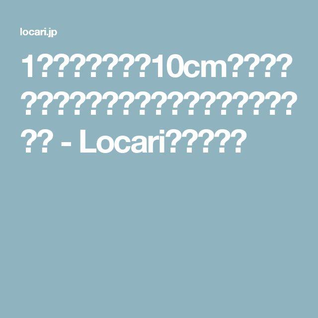 1か月でマイナス10cm♡太もも痩せには三日月ポーズだけでいいんです! - Locari(ロカリ)