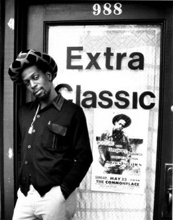 "Gregory Isaacs ""the cool ruler"""