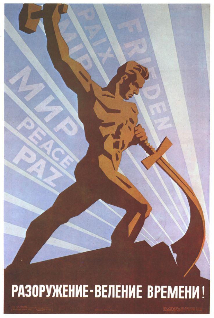 Carteles de propaganda soviética