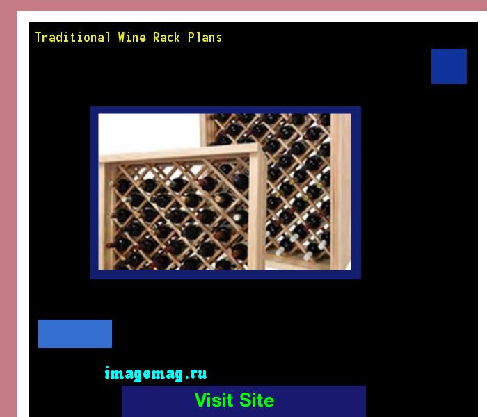 Traditional Wine Rack Plans 075204 - The Best Image Search