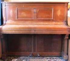 Продам фортепиано Ritter