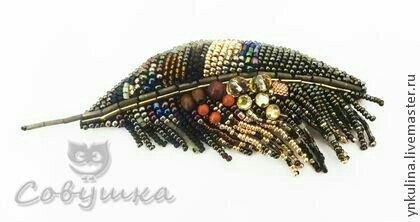 Beaded feather brooch