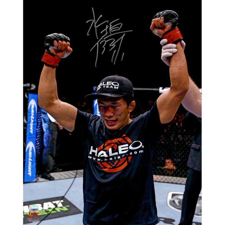 Takeya Mizugaki Ultimate Fighting Championship Fanatics Authentic Autographed 16'' x 20'' Vertical Raising Arms Photograph