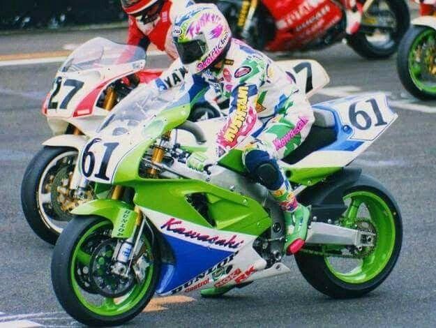 259 Best Kawasaki Zxr 750 Images On Pinterest Green