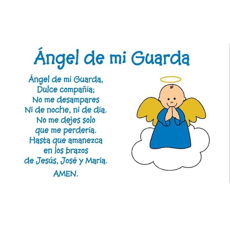 angel dela guarda oracion - Buscar con Google