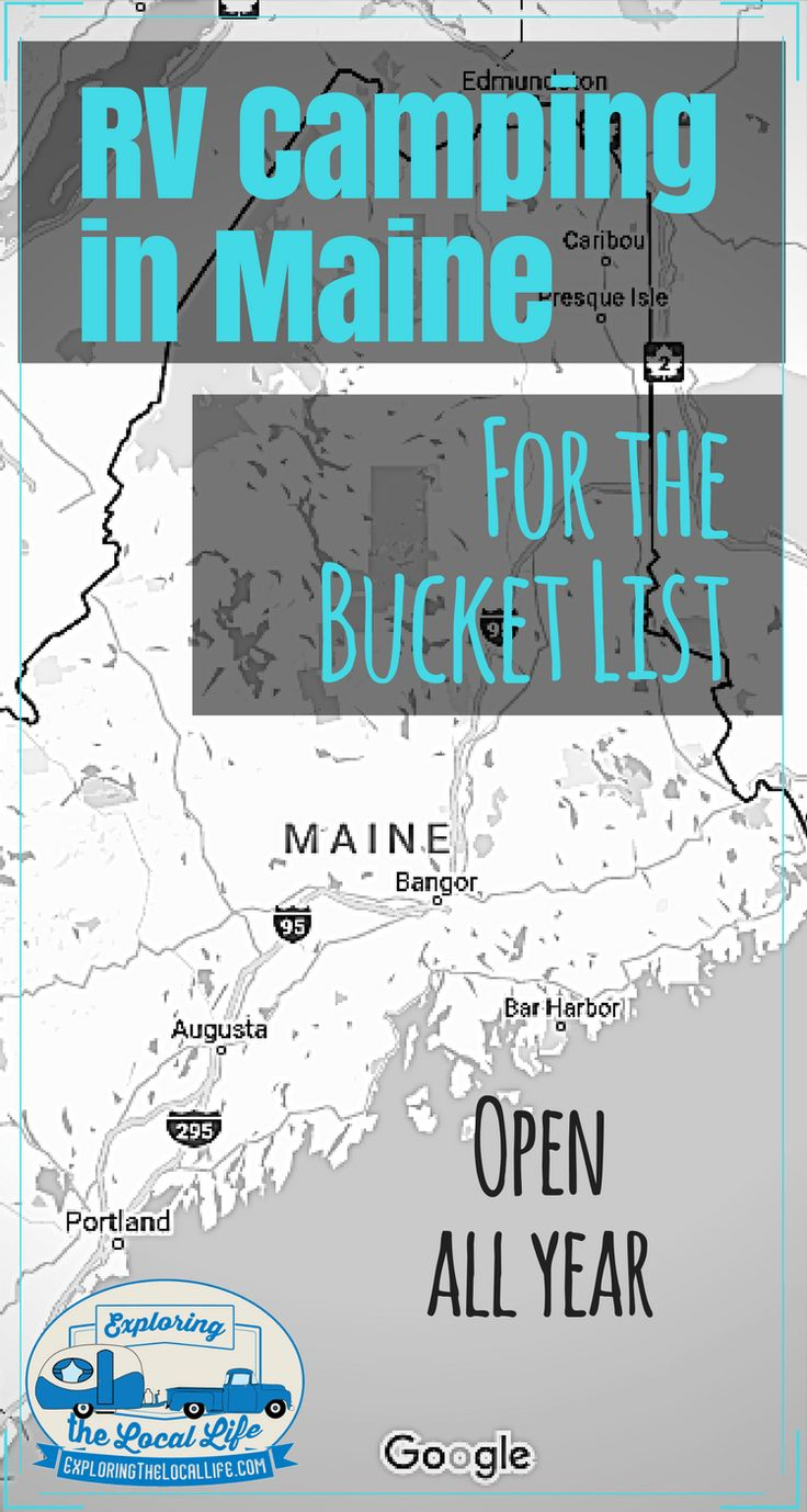 Thinking of RV camping in Maine? Well here is an amazing place for your next trip. Skip the tourist traps and crowds in Bar Harbor and Acadia National Park. Hang with the locals and experience the beauty of Maine in this unique state park. #sites #destina