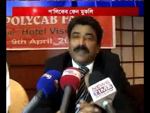 Polycab Fans product launch in Guwahati.....Watch Video..