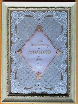 Monthly - パーチメントクラフト Patio soleado K
