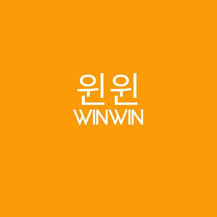 Winwin (윈윈)