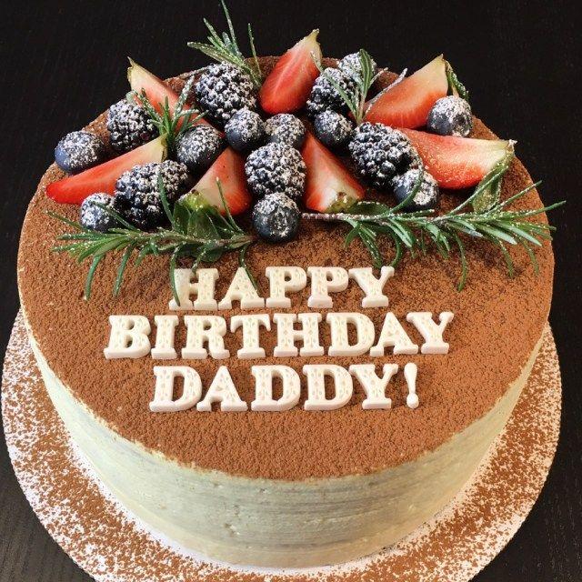 25 Inspired Photo Of Tiramisu Birthday Cake Tiramisu Birthday Cake Tiramisu Birthday Cake Birhday Cake Birthday Cake Decorating Birthday Cake Wine