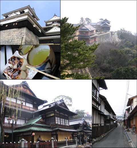 designjoonos: 시코쿠의 마쯔야마를 다녀와서(四国の松山, 사국의 송산)