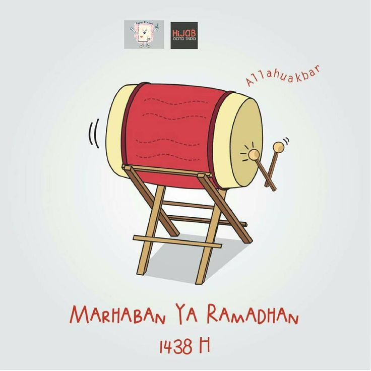 © 2017 – Client: @paperproject.id on Instagram | Memperingati Bulan Ramadhan 1438 H.
