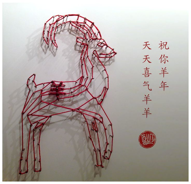 Happy Chinese New Year!!! This illustration of a goat is based on the concept of the Chinese knot, where a single unbroken string/rope is tied into an intricate pattern to wish longevity, health and peace. The many nails are used to form this piece signifies one of the traits of a goat who enjoys being part of a group