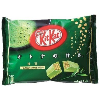 Japanese Kit Kat - Maccha Green Tea Bag 4.91 oz: Amazon.com: Grocery & Gourmet Food ($10.00) - Svpply: Gourmet Food, Bags 4 91, Maccha Green, Kits Kat Bar, Japan Kits, Amazons With, Green Teas, Teas Bags, Birthday Gifts