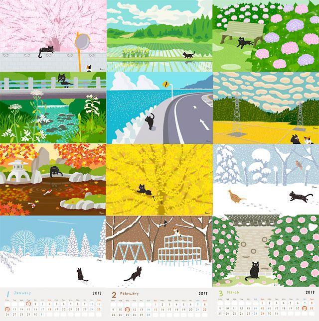Tabineko calendar from July 2015
