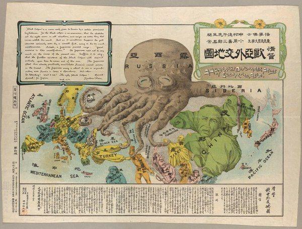 Satiricheskaya Karta Evropy I Azii 1904 G Yaponskij Illyustrator