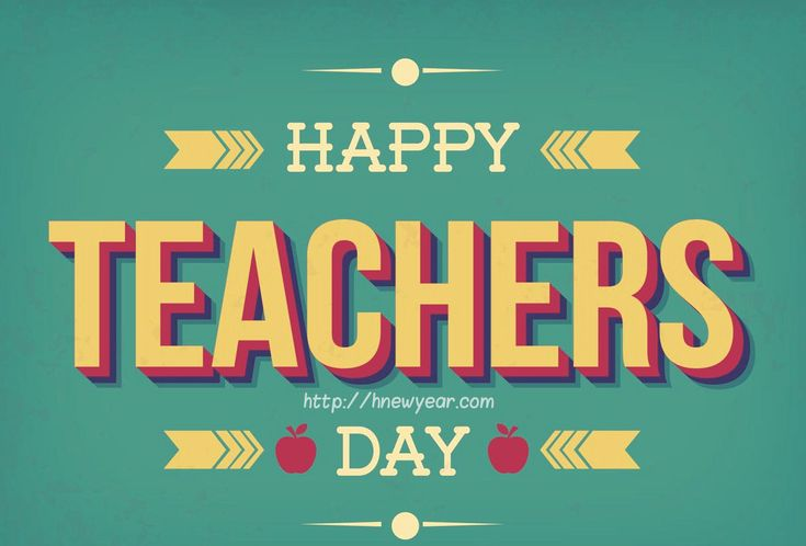 Teachers Day 2016 Quotes – In many countries, Teachers' Day is a special day for the gratitude of teachers, and may include celebrations to morality them for their special donations in a particular field area, or the community in general. The date on which Teachers' Day is celebrated varies from country …
