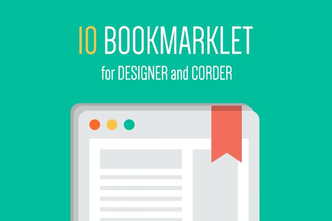 ウェブデザイナー&コーダーが押さえるべきブックマークレット10選