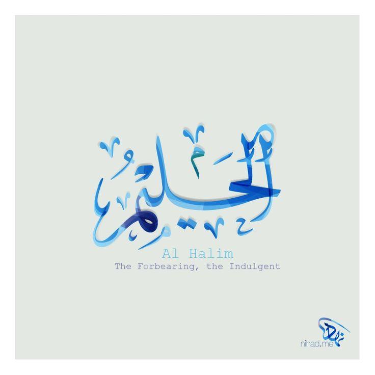 Allah names designed By Nihad Nadam Al Halim (الحليم) The Forbearing, the Indulgent