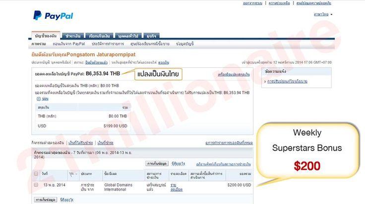 weekly bonus  Gdi http://worldsite.ws/?sponsor=dezbiz&template=2&chk=1