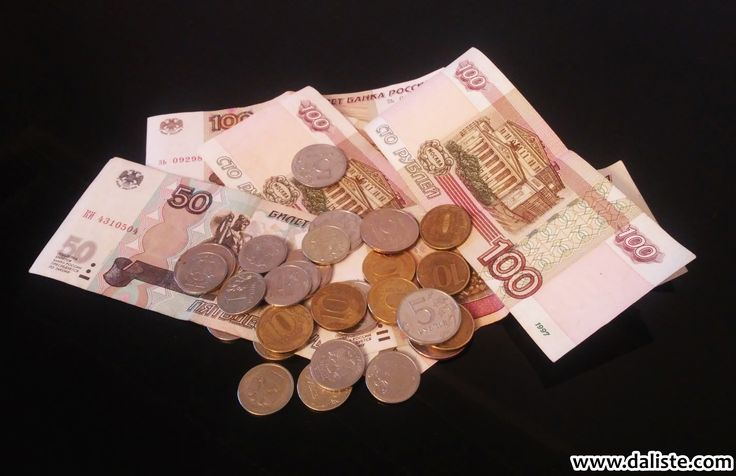 20 godina mladji posle 40 dana u Moskvi. Nikada necete pogoditi kako :) #ruble #rublja #kriza #moscow Iako pomisao na podmlađivanje mami osmeh, okidač za ovaj osećaj nije bio baš najprijatniji. Kao što čitate i slušate ovih dana u medijima, cena nafte pada poslednjih 6 meseci, a rublja, koja je kao i cela ruska ekonomija zavisna od cene nafte, je tokom poslednjih mesec dana izgubila značajno od svoje vrednosti.