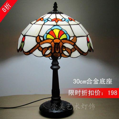 Настольная лампа тиффани спальня bedlight исследование свет стол прикроватные лампы