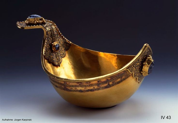 """Drinking cup of Tsar Ivan (IV) the Terrible  Kremlin workshops; after 1563, Moscow  Created from the gold objects captured in the war against Poland-Litueania 1561-1583 to symbolize conquest and the new Magesty the first Tsar of Russia. On the outer edge, two rows  exclaim """"Great Ruler, Tsar and Grand Duke'"""