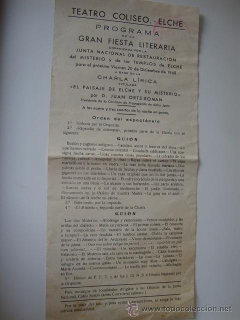 ANTIGUO PROGRAMA CARTEL AÑOS 40 GRAN FIESTA LITERARIA TEATRO COLISEO ELCHE