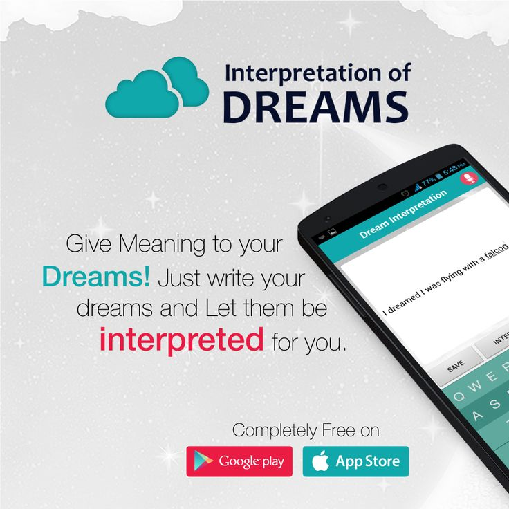 Interpretation of Dreams has been designed to make sure you are able to record your dreams before you forget them. Since usually people forget most of their dreams after they fully wake up it becomes very difficult to keep track of the dream they had. #InterpretationOfDreams #DarussalamPublishers #IslamicApps #IslamicMobileApps