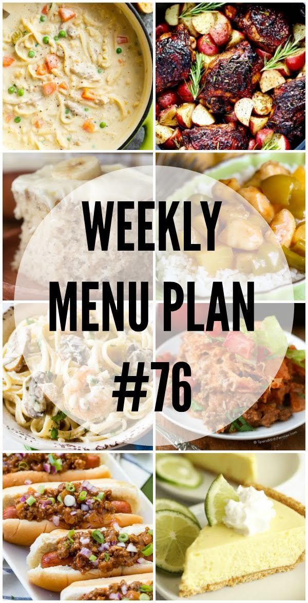 Weekly Menu Plan - a delicious collection of dinner, side dish and dessert recipes perfect for your weekly menu.